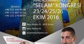 Türkiye'nin İlk Kalıcı Makyaj Kongresine Davetlisiniz